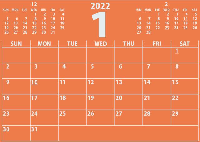 シンプルカレンダー2022年1月(鮮やかなオレンジ)