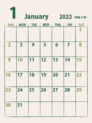 シンプルカレンダー22年1月縦 緑