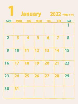 シンプルカレンダー22年1月縦 黄(300px)