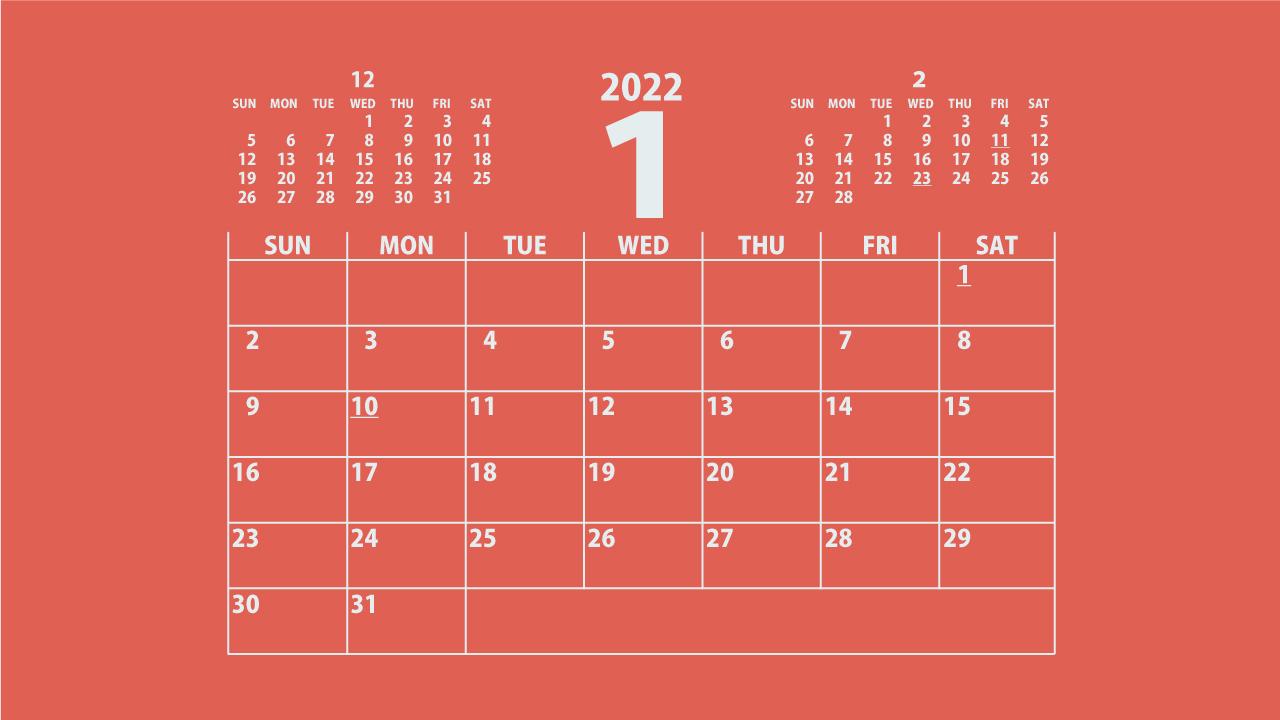 2022年1月シンプルカレンダーアイキャッチ